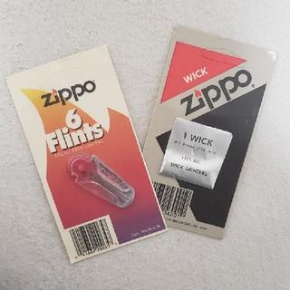ジッポー(ZIPPO)の【未使用】Zippo(ジッポー)WICK&6Flints(タバコグッズ)