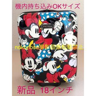 ディズニー(Disney)の新品 ディズニー ミニーちゃん 18インチ キャリーバッグ スーツケース(その他)