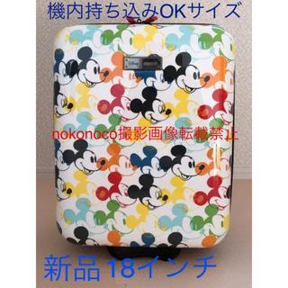 ディズニー(Disney)の新品 ディズニー ミッキーマウス キャリーバッグ 18インチ スーツケース(キャラクターグッズ)