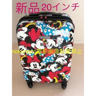 ディズニー(Disney)の新品キャリーバッグ ディズニー ミニーちゃん 20インチ 旅行にお勧めお子様にも(スーツケース/キャリーバッグ)