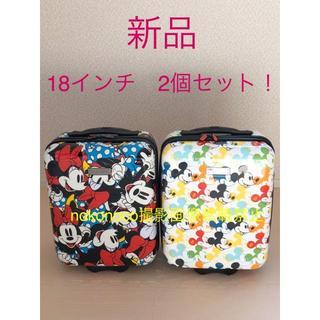 ディズニー(Disney)の新品 ディズニー ミッキーとミニー 18インチ 2個セット お揃い オソロ(スーツケース/キャリーバッグ)
