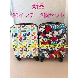 ディズニー(Disney)の新品 ミッキー ミニー キャリーバッグ 20インチ2個セット!ディズニー旅行に♪(スーツケース/キャリーバッグ)