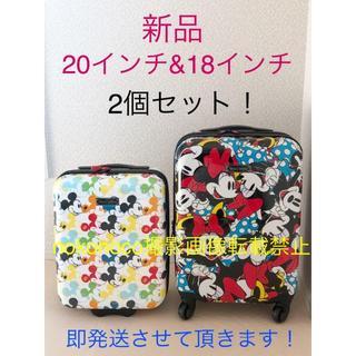Disney - 新品 ディズニーミニー&ミッキーキャリーバッグ 20インチ 18インチ2個セット