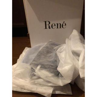 ルネ(René)のRun'e ルネ 福袋 Happy bag  2020年 36(その他)
