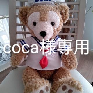 ダッフィー(ダッフィー)のcoca様専用☆香港ダッフィー☆ぬいぐるみ(キャラクターグッズ)