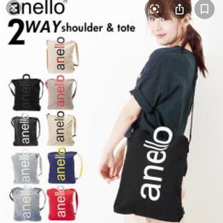 アネロ(anello)のanello 2ウェイ トートバッグ(トートバッグ)