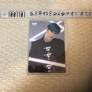 シャイニー(SHINee)の SHINee テミン FC限定ポストカード 銀テープ(K-POP/アジア)