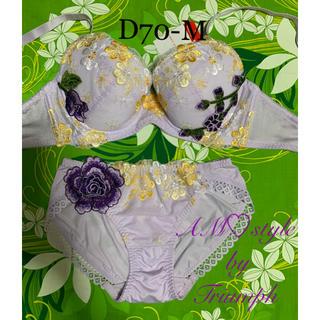 トリンプ(Triumph)のD70-M・アモスタイル・パープル系金糸刺繍・ブラショーツ・紫ローズ(ブラ&ショーツセット)