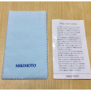 ミキモト(MIKIMOTO)のミキモト MIKIMOTO シリコーンクロス(その他)