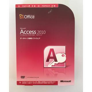 マイクロソフト(Microsoft)のMicrosoft Access 2010(PC周辺機器)