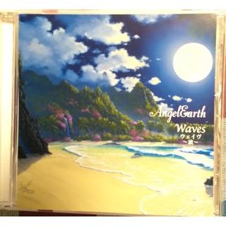 Angle Earth  Waves ウェイヴ ~波~①  CD(2001年版)(ヒーリング/ニューエイジ)
