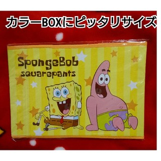 スポンジボブ 収納BOX(キャラクターグッズ)