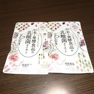 ノエビア(noevir)のお米と発酵食品の乳酸菌ダイエット(ダイエット食品)