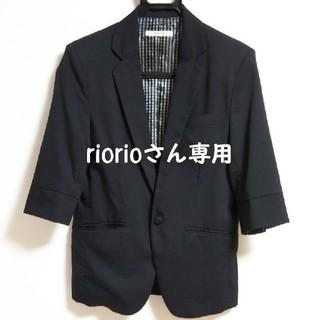 MENZ-STYLE テーラードジャケット(七分袖)(テーラードジャケット)