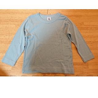 プチバトー(PETIT BATEAU)のプチバトー 水色 ロンT 長袖 Tシャツ カットソー 80cm 90cm 86(Tシャツ/カットソー)