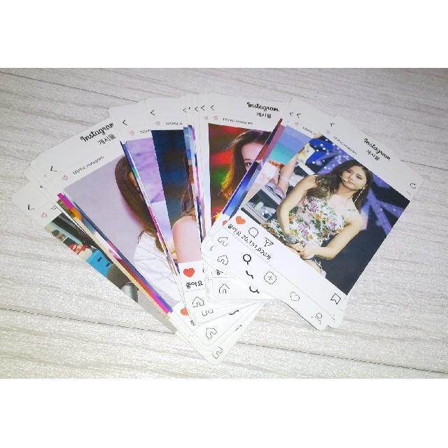TWICE ツウィ インスタグラム風ブロマイド 41枚入り エンタメ/ホビーのCD(K-POP/アジア)の商品写真