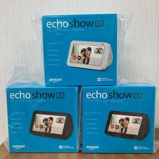 エコー(ECHO)の超お得な3台セット!☆新品・未開封☆Amazon  Echo show 5(スピーカー)