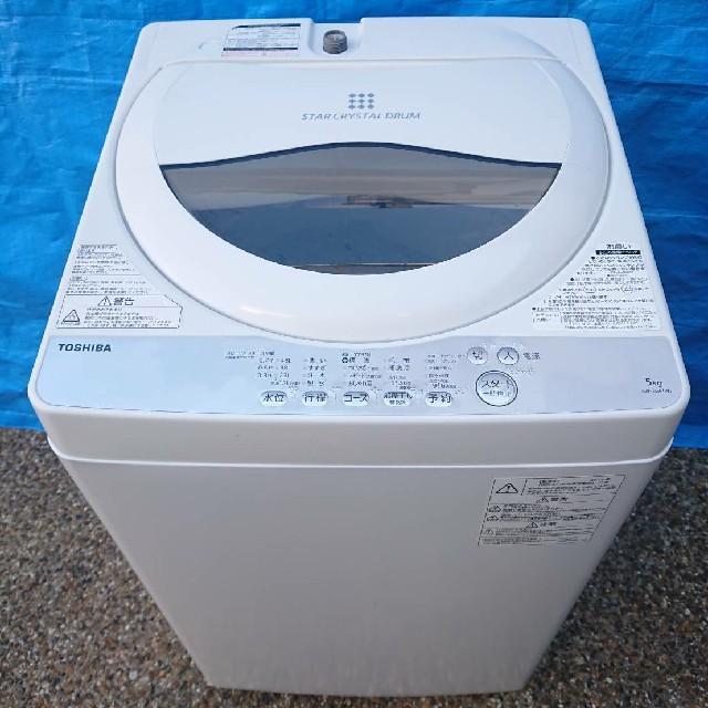 東芝(トウシバ)の東芝  洗濯機  5キロ  2019年製  美品 スマホ/家電/カメラの生活家電(洗濯機)の商品写真