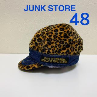 ジャンクストアー(JUNK STORE)のジャンクストア ベビーキャップ 48(帽子)