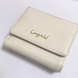 アングリッド(Ungrid)のUngrid 財布(財布)