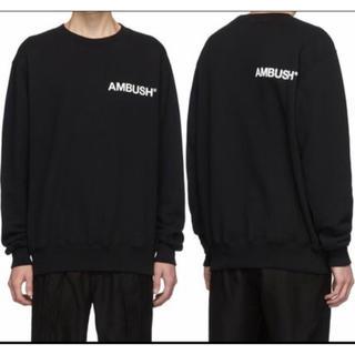 アンブッシュ(AMBUSH)のAmbush スウェット サイズ2(Mサイズ)黒(スウェット)