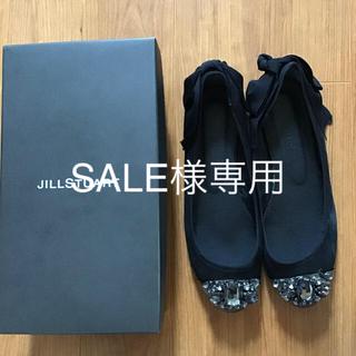 ジルスチュアート(JILLSTUART)のジルスチュアート  ビジュー スエード フラットシューズ  24㎝(ローファー/革靴)