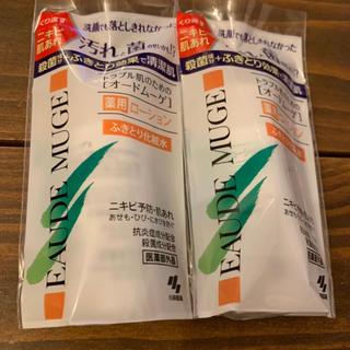 コバヤシセイヤク(小林製薬)の大人気!!!!オードムーゲ(化粧水/ローション)