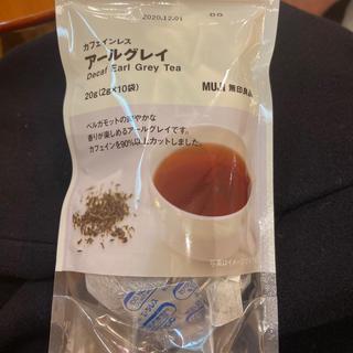 ムジルシリョウヒン(MUJI (無印良品))の無印良品 カフェインレス アールグレイ(茶)