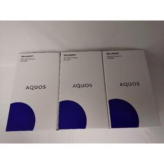 アクオス(AQUOS)のシャープ AQUOS sense2 SH-M08本体一式 3台セット(スマートフォン本体)