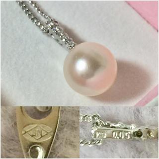 アコヤ真珠 8.5mm×ダイヤモンド ペンダント(ネックレス)