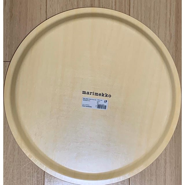 marimekko(マリメッコ)のマリメッコ  トレイ インテリア/住まい/日用品のキッチン/食器(テーブル用品)の商品写真