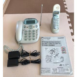 パイオニア(Pioneer)の電話子機付 TF-EV32 (その他)