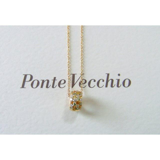 ポンテヴェキオ(PonteVecchio)のポンテヴェキオ ダイヤモンド/サファイヤ K18YG ネックレス ロトンドL(ネックレス)