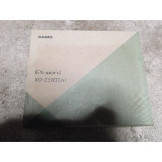 CASIO - 展示品☆カシオ 電子辞書 エクスワード 中学生モデル XD-Z3800WE