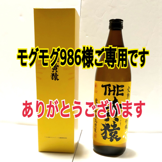 THE 黄猿 小正醸造            THE YELLOW MONKEY(焼酎)