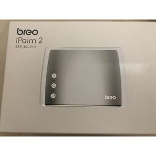 【新品】breo ハンドマッサージ ipalm2(マッサージ機)