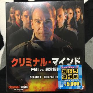 クリミナル・マインド/FBI vs.異常犯罪 シーズン1 コンパクトBOX DV(TVドラマ)