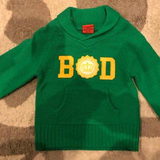 ベビードール(BABYDOLL)のベビドセーター(ニット/セーター)