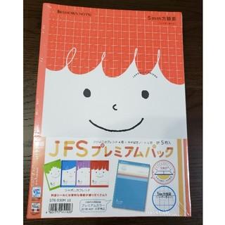 ショウワノート(ショウワノート)のJFSプレミアムパック ノート(ノート/メモ帳/ふせん)