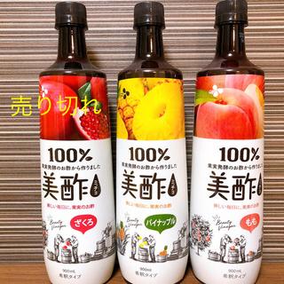 コストコ - 美酢 ミチョ 大人気!!2本セット