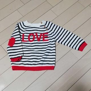 エイチアンドエム(H&M)のH&M  LOVE ニット(ニット/セーター)