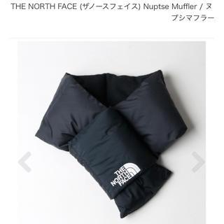 ザノースフェイス(THE NORTH FACE)の新品 THE NORTH FACE Nuptse Down Mufflerヌプシ(マフラー/ショール)