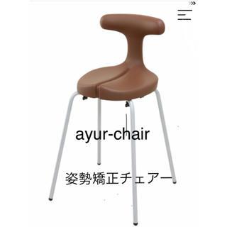 ayur-chair 姿勢矯正チェアー💺(デスクチェア)