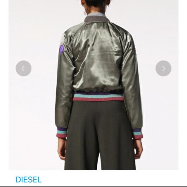 DIESEL(ディーゼル)の11日のみ値下げ!48600→11000円!diesel レディースのジャケット/アウター(ミリタリージャケット)の商品写真