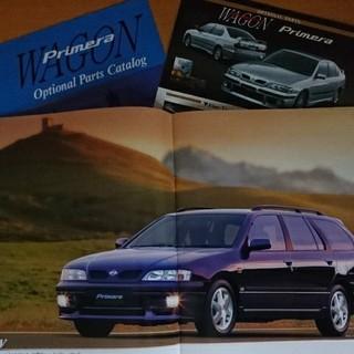 日産 プリメーラワゴン カタログ オプショナルパーツ 1997.9