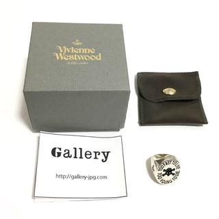 ヴィヴィアンウエストウッド(Vivienne Westwood)のヴィヴィアン・ウエストウッド TFTL シールリング 12号 廃盤品(リング(指輪))