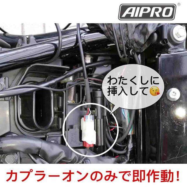 アイプロ製★シフトインジケー APH2 赤 CRF250M/L ラリー 自動車/バイクのバイク(パーツ)の商品写真