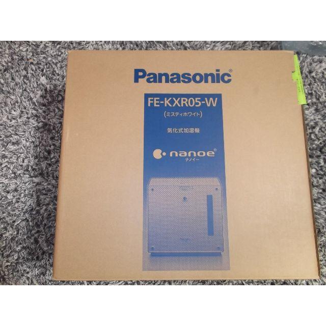 Panasonic(パナソニック)のパナソニック 加湿機 気化式 ナノイー搭載 FE-KXR05-W スマホ/家電/カメラの生活家電(加湿器/除湿機)の商品写真