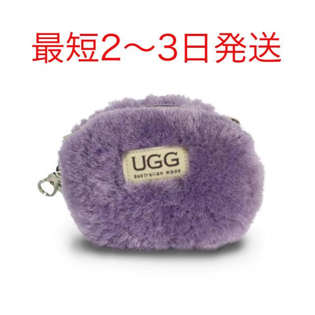 UGG(アグ)の【新品】アグ  UGG ファー ポーチ コインケース 本革 ライトパープル レディースのファッション小物(コインケース)の商品写真