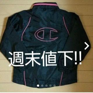 チャンピオン(Champion)の☆女の子用 ナイロンジャンパー 130cm(ジャケット/上着)
